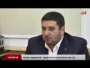 В Киеве показали, как Турция убивала армян