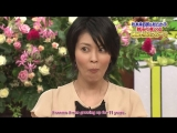 2011-09-05 [SMAPxSMAP] - [SmappieSubs] Takako Matsu