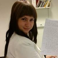Куликова Ульяна