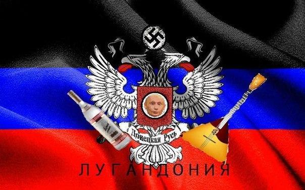 Военное решение конфликта в Украине было бы катастрофой для всех. Летальное оружие от США принесет лишь больше боли, - Пауэр - Цензор.НЕТ 3262