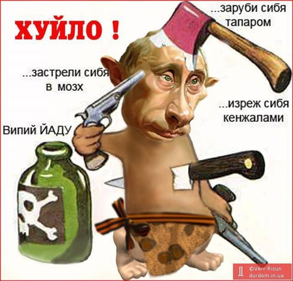 В районе Донецка зафиксировано 70 обстрелов. Террористы существенно увеличили активность, - пресс-центр АТО - Цензор.НЕТ 9171