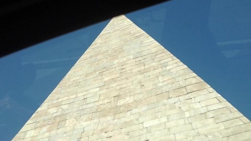 Римская пирамида и борьба Итальянского ЖКХ с графитчиками