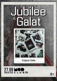 Jubilee & Galat в Питере * 27.09 клуб MOD