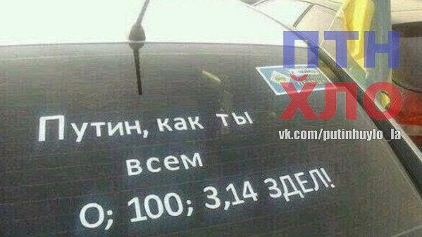 """У стран-инициаторов трибунала по MH17 есть план """"Б"""" на случай, если РФ наложит вето в СБ ООН, - МИД - Цензор.НЕТ 9270"""