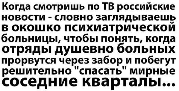 На Закарпатье и в Днепропетровске стартует набор в новую патрульную полицию - Цензор.НЕТ 2668