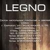 Legno - Салон напольных покрытий и дверей