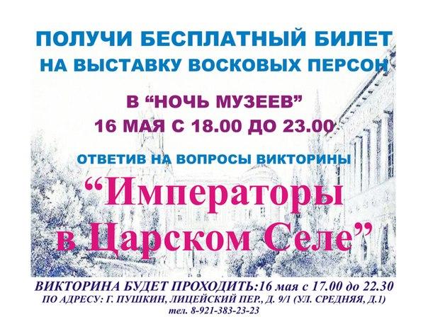 Викторина бесплатный приз