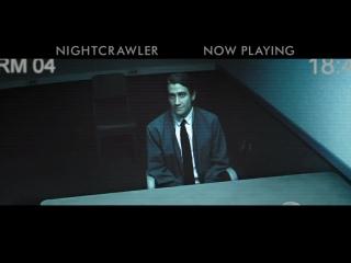 Стрингер/Nightcrawler (2013) ТВ-ролик №5