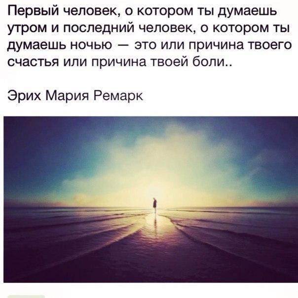 http://cs627729.vk.me/v627729841/88d9/4bWyQo22Df4.jpg