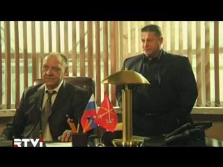 Агент особого назначения 3 сезон 2 серия 2012г