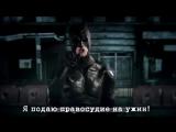 Эпический Рэп Батлы в истории: Шерлок Холмс против Бэтмен