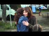 Два мгновения любви (2013) - смотреть онлайн