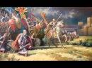 Запретная история Руси