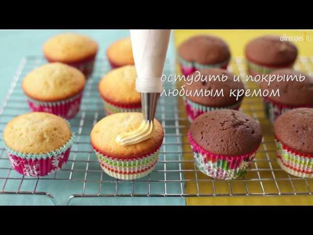 Как сделать капкейки: видео-рецепт » Freewka.com - Смотреть онлайн в хорощем качестве
