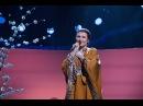 Один в один! Анжелика Агурбаш - Валентина Толкунова Попурри