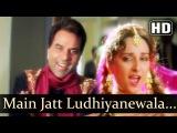 Main Jatt Ludhiyanewala |  Loh Purush Songs | Dharmendra | Jayaprada | Rohit Kumar | Filmigaane