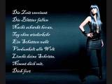 eisblume - louise - lyrics