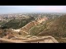 По Библейским местам Иерихон Гора Искушения