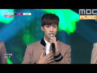 (Showchampion EP.178) KNK - Knock