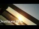 Разговор с самоубийцей на Золотом мосту во Владивостоке