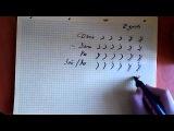 № 2  Арабский язык для начинающих  2 урок