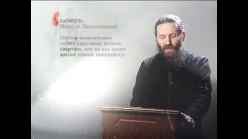 Святые Отцы о покаянии 003