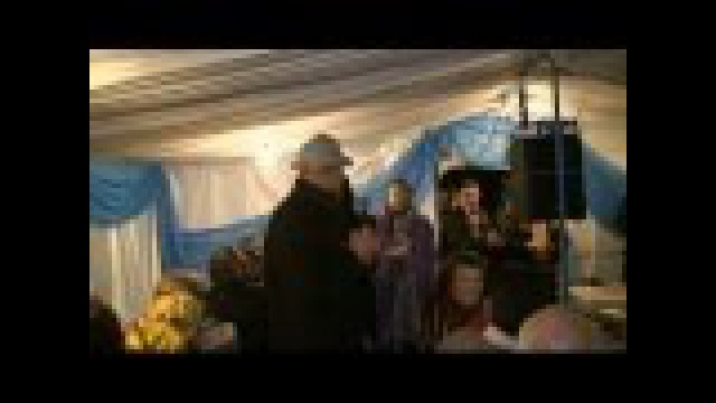 Друге застілля (уривок з весільного відеофільму) 23.11.2013 р.