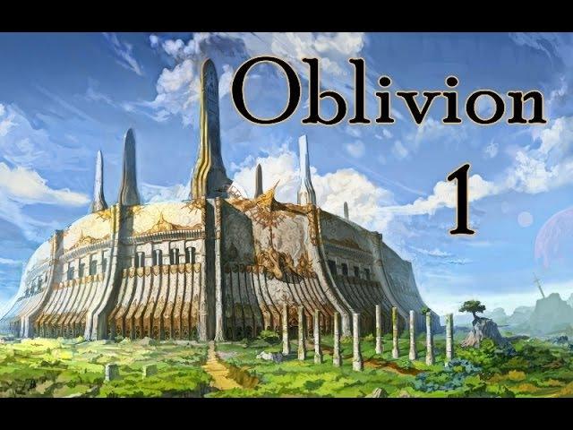 Oblivion прохождение часть 1 (Имперец в имперской тюрьме)