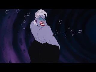 ursula - A kis hableányról szakszerűen