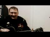 Черные Береты - Он за Сталина, я за Путина!!! (Встреча)
