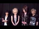 DIV Mini Album「EDR TOKYO」発売~日比谷野外大音楽堂 公演に向けてコメントUP!