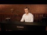 Casio AP-460, Фредерик Шопен, Вальс в сis moll, акустика Берлинской филармонии.