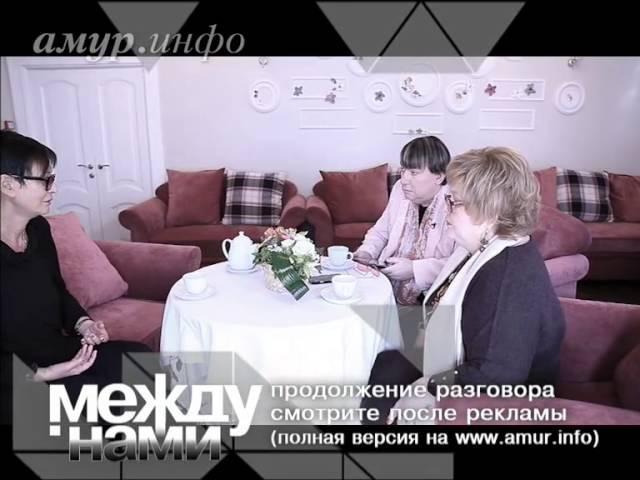 Ирина Хакамада: Есть стремление - не выходить из зоны комфорта... (Часть 2)