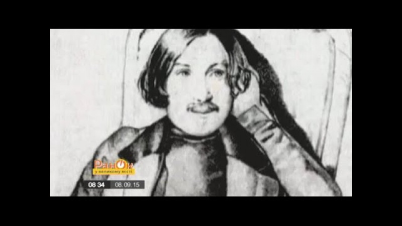 Какую правду скрыл Гоголь в «Тарасе Бульбе»