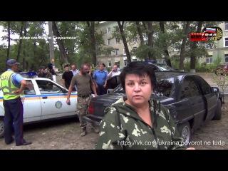 Беспредел на Украине.Батальон Донбасс в Василькове