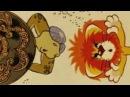 Львенок и черепаха мульт