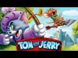 Мультик 2015 про Том и Джери Tom and Jerry для детей новая серия 2015 бесплатно