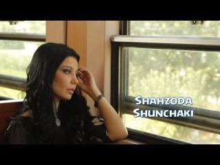 Shahzoda - Shunchaki | Шахзода - Шунчаки