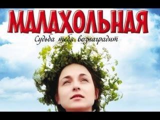 фильмы русские