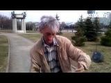 Шаг вперед 4 (русская версия)