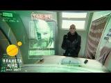 Братья из Гримсби - трейлер (русский)