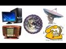 Влияние электромагнитных излучений на живые организмы
