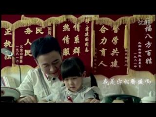 筷子兄弟 Kuai Zi Xiong Di -父亲 MV (《父亲》主题曲)