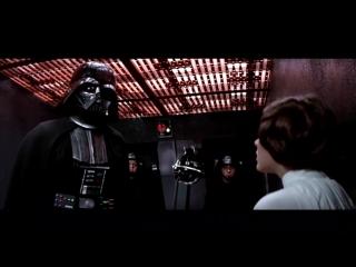 Звездные войны - Эпизод 4 - Новая надежда