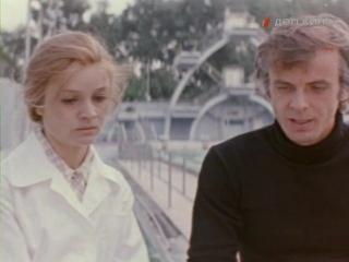 Отклонение - ноль. (1977).
