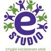 ESTUDIO студия изучения иностранных языков