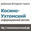 Интернет-газета района Косино-Ухтомский