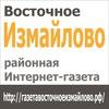 Интернет-газета района Восточное Измайлово