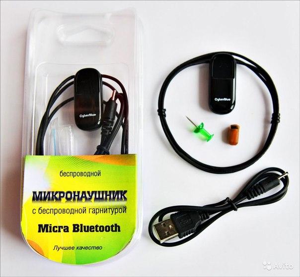магнит для похудения на ухо контрольная закупка