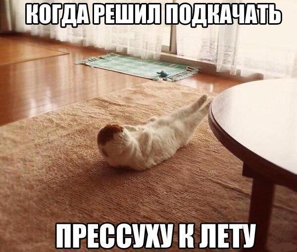 2QMXuBB4iyQ - Один мужик в командировке...